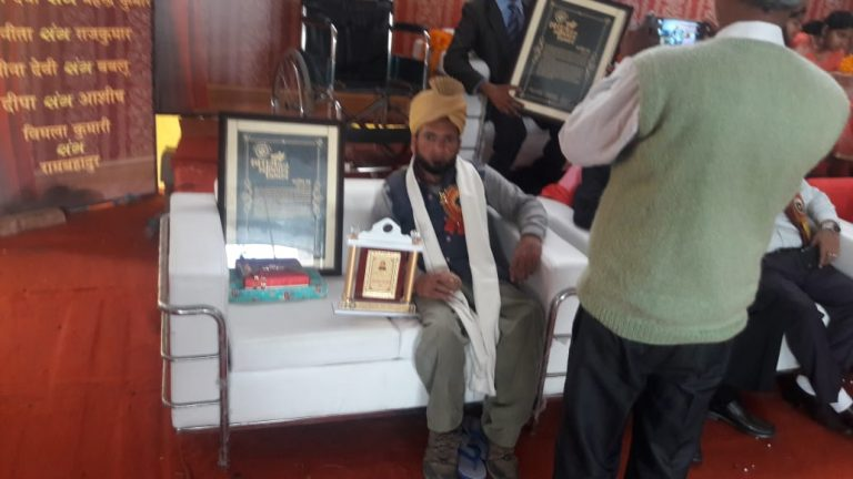 Our honorable Awards By Govt and Non Govt Organization