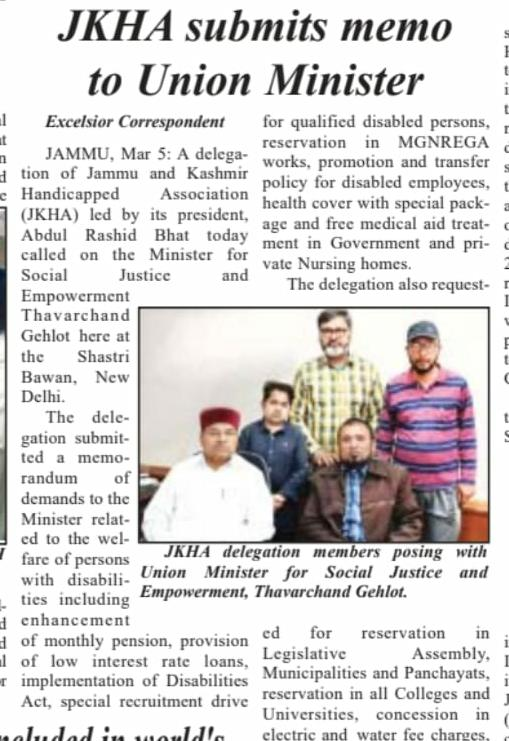 Press Cutting Of Union Minister